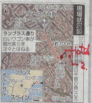 バルセロナテロ地図1.jpg