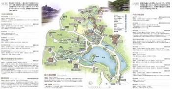 三溪園案内図1.jpg