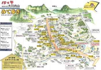 伊万里大川内山地図.jpg