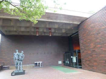 熊本県立美術館玄関.JPG