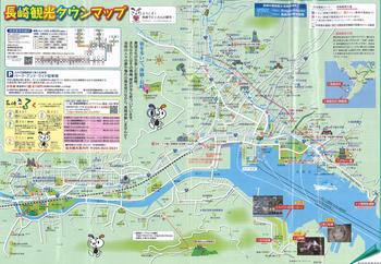 長崎地図2.jpg