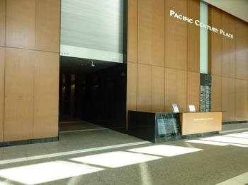 PCP6.JPG