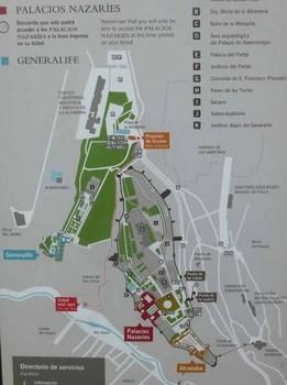 アルハンブラ地図です.jpg