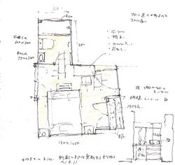ホテルトレドホテル実測1.jpg